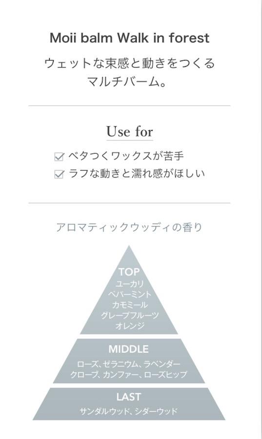 moii-haircare_5