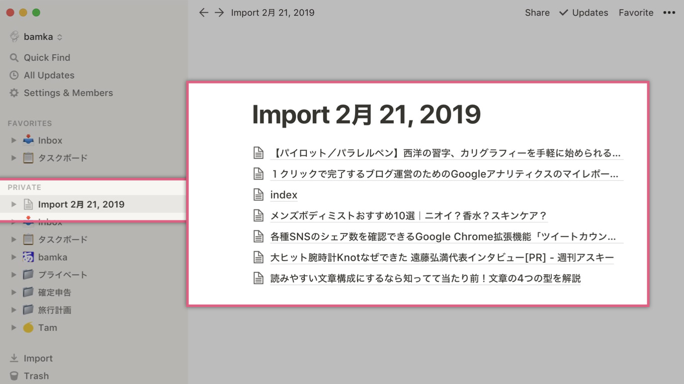 notion-evernote-import_8