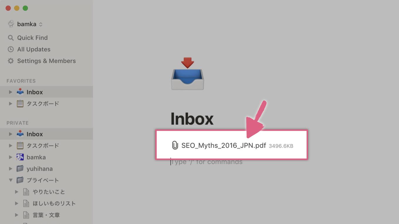 notion-offline-file_4
