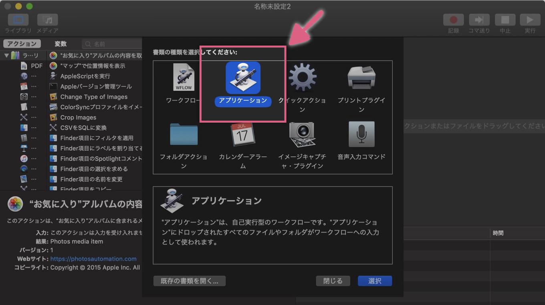 pdf-to-jpg-automator_2