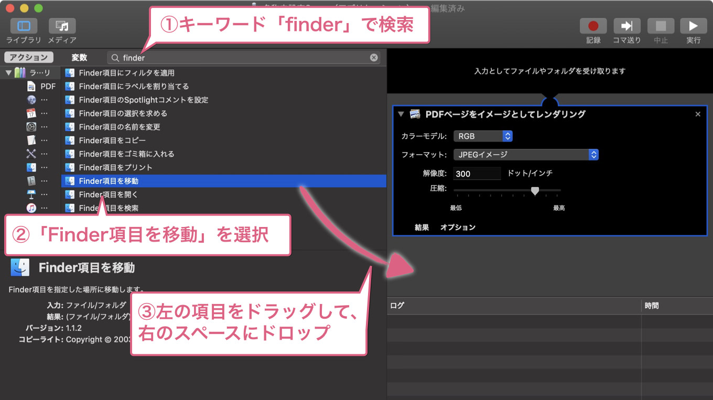 pdf-to-jpg-automator_5