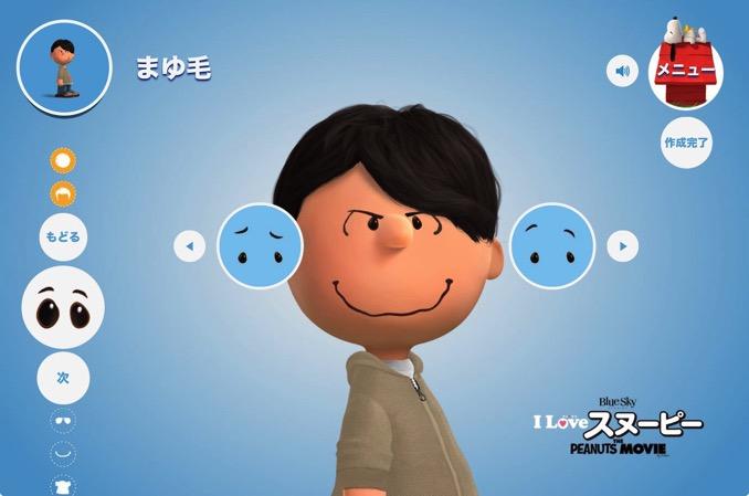 Peanuts character create 4