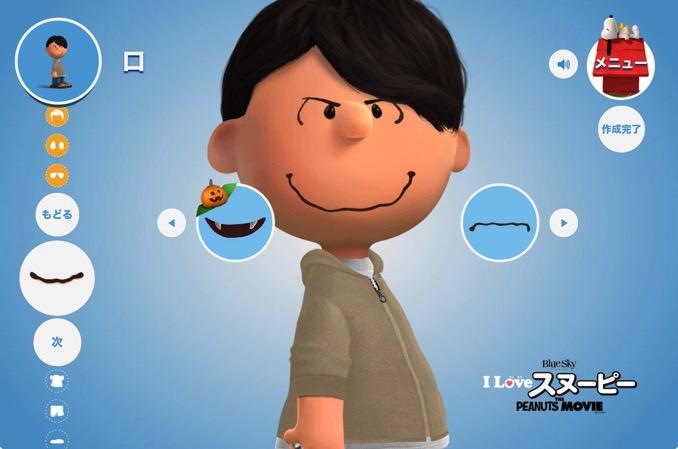 Peanuts character create 5