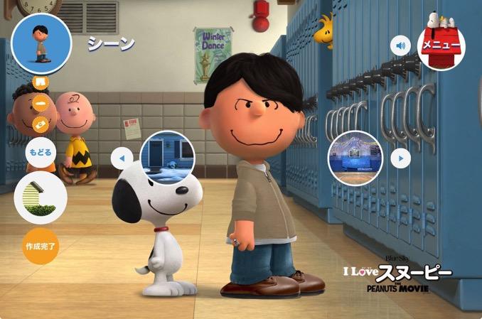 Peanuts character create 6