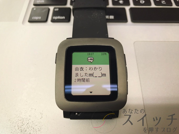 Pebble time 9 reason 9