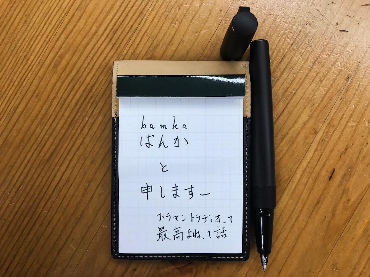 puraman-ga-yappari-suki_5