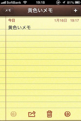 Regalpad ga daisuki 03