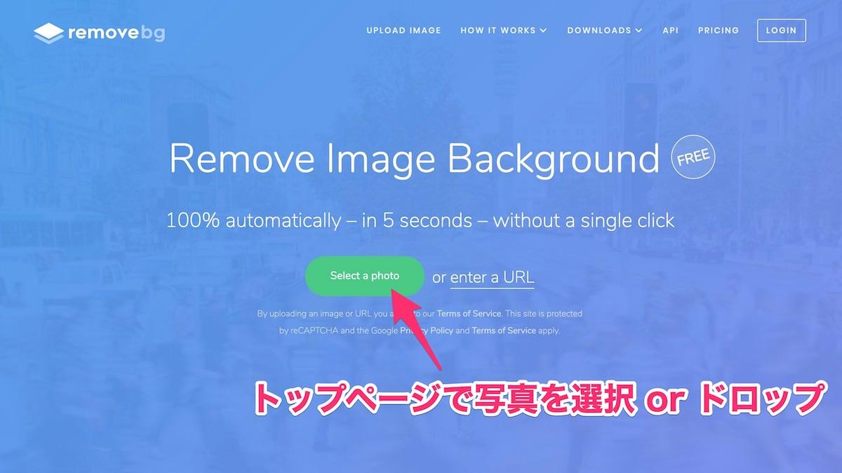 removebg_1