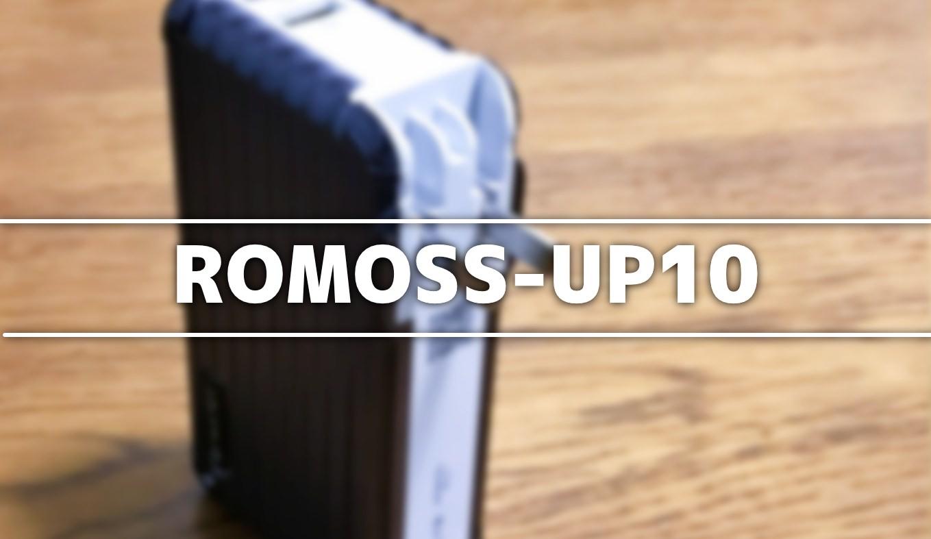 romoss-up10
