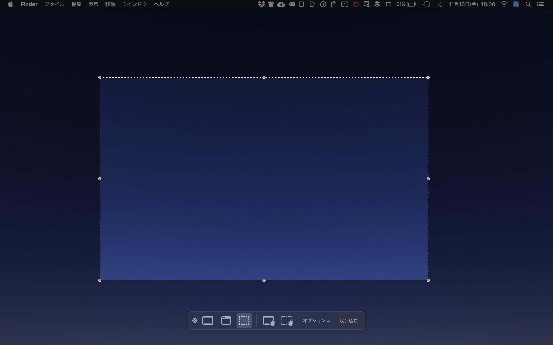 screenshots-floating-thumbnail_3