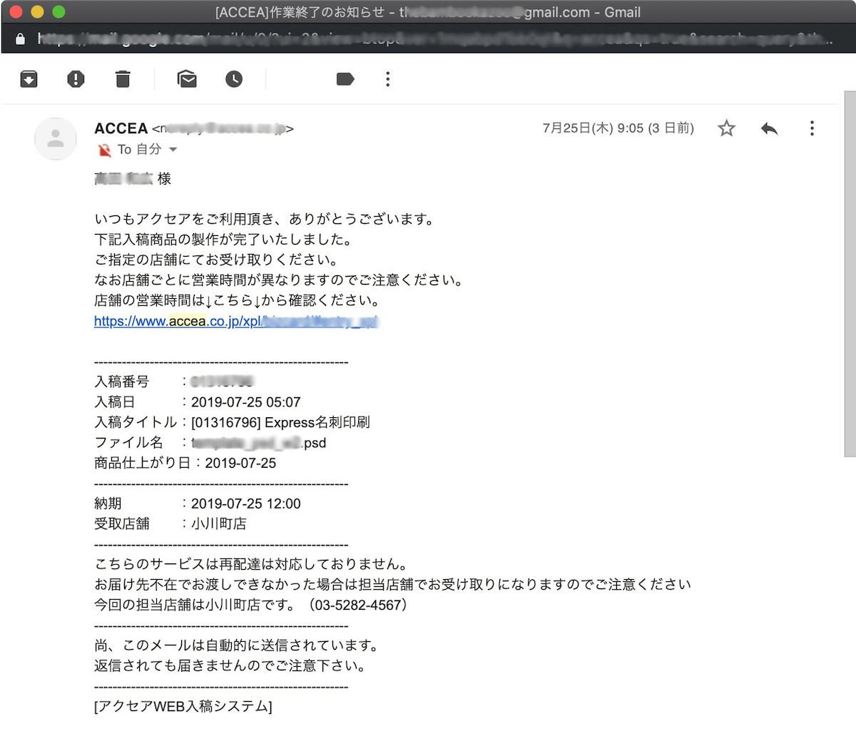 sokujitsu-accea_7