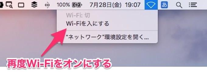starbucks-wifi-off_2