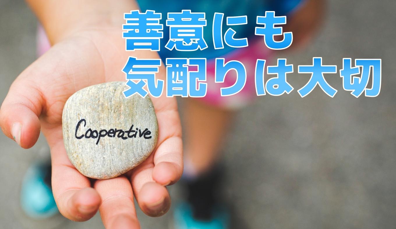 tedasuke-youchui-point