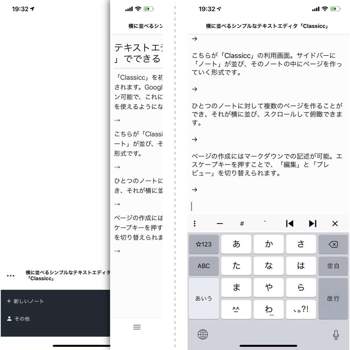 texteditor-classicc_5