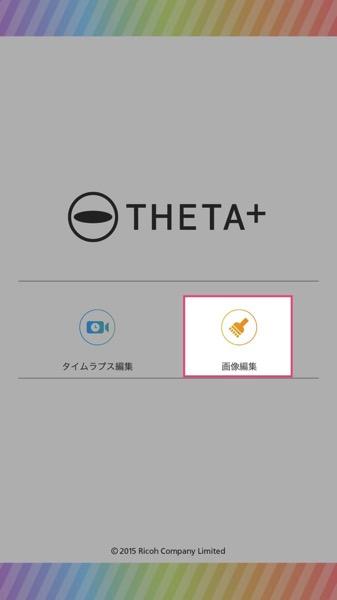 Theta sns share app 1