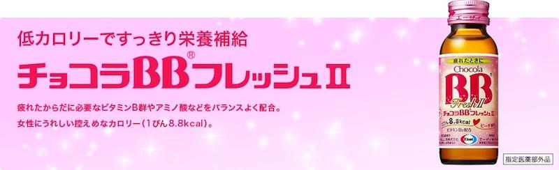 tsukare-chocola-nome_7