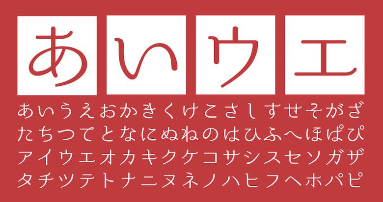 Utsukushi font