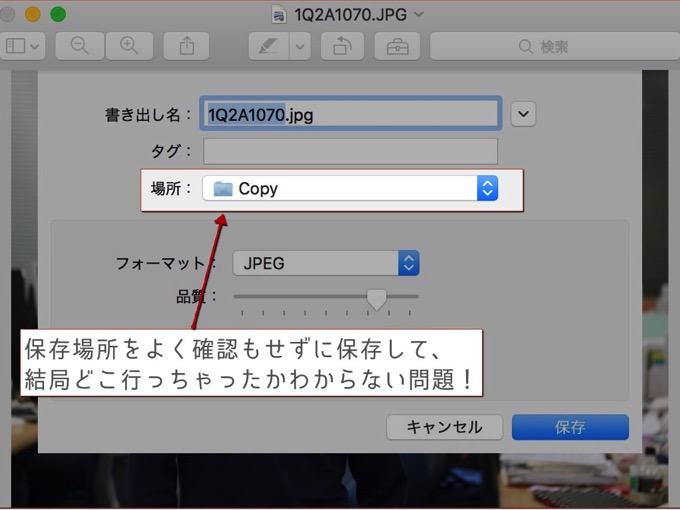 Where new file 001
