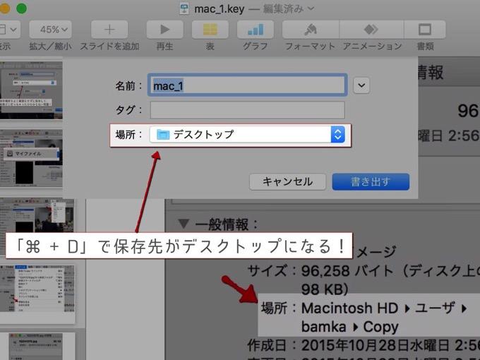 Where new file 006