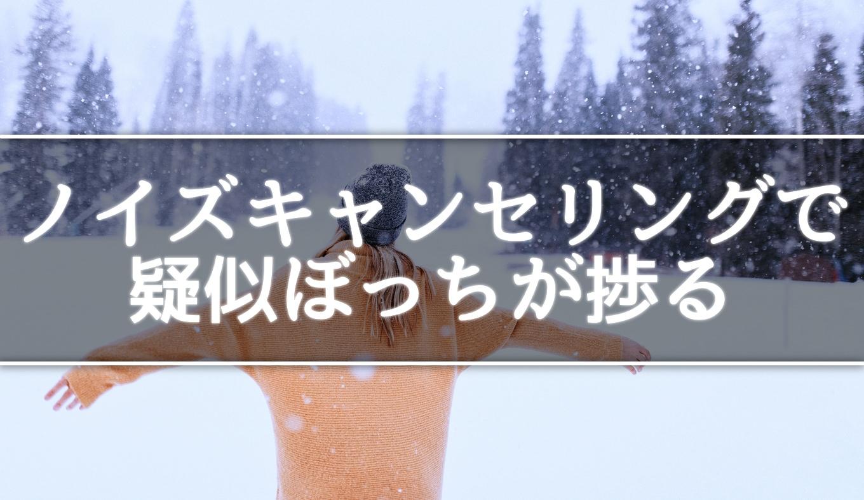 wireless-headphone-gijibochi