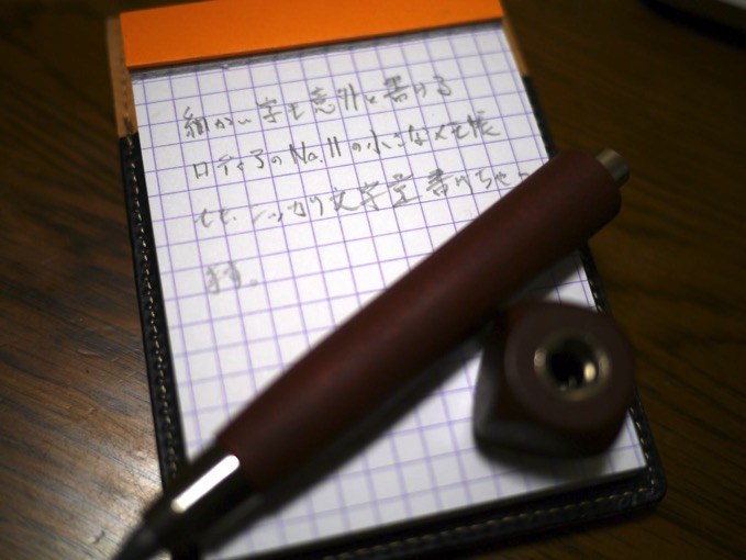 Workman clutch pencil 7