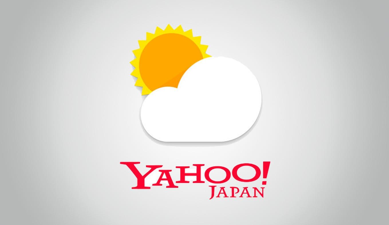 yahoo-tenki-is-best