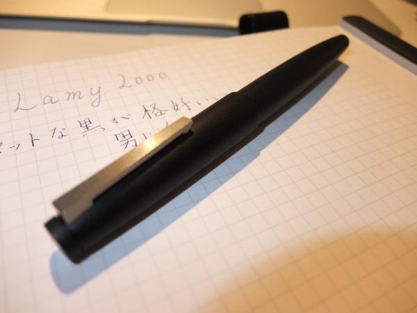 男らしさ漂うマットなブラックが格好いい Lamy2000の万年筆 4
