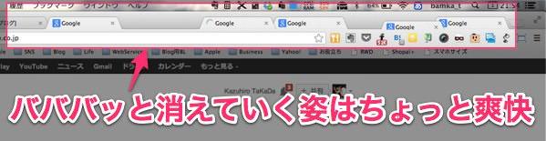 Chrome小ネタ タブの複数選択 2