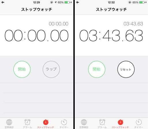 衝撃 iPhoneを倍速で充電できる小技が簡単なのにスゴい 2