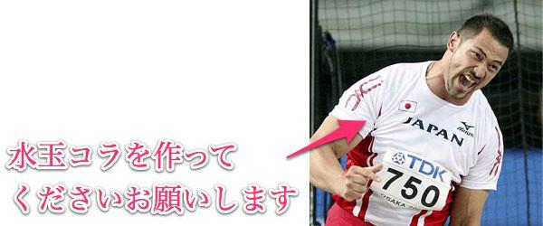 ウェブディレクターの私が実践してる日本語フォントによる柔らか指示書術 4