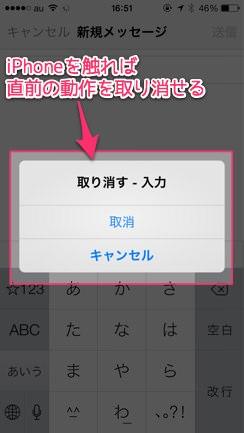 今さら聞けない iPhoneのメールアプリを便利にする7つの小技 11