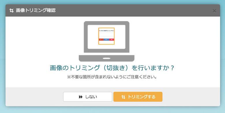 ウェブページに直接コメントして他人に共有できる超便利サービス AUN 2