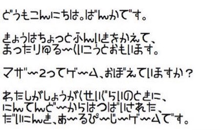 09 どせいさんフォント