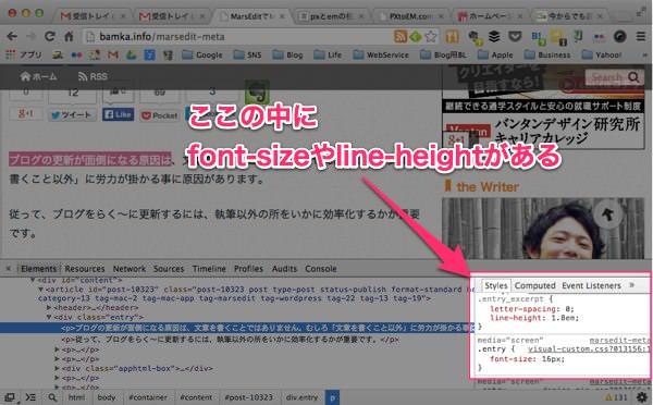 BBB ブログの文字の大きさや文字間は適当 →読みやすいブログを参考にすべし 3