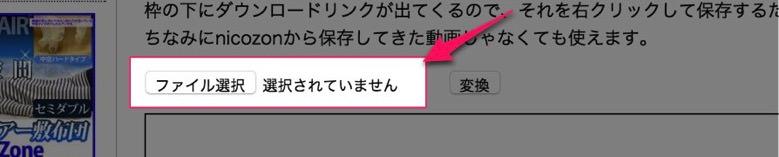 アップロードするファイルを選択 系は大概ドロップでファイルを選択できる 2