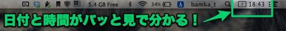 スクリーンショット 2013 01 07 18 42 55