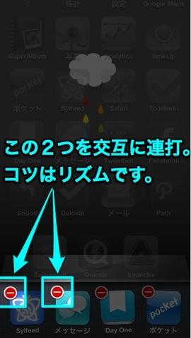 2012 12 30 00 48 22 1