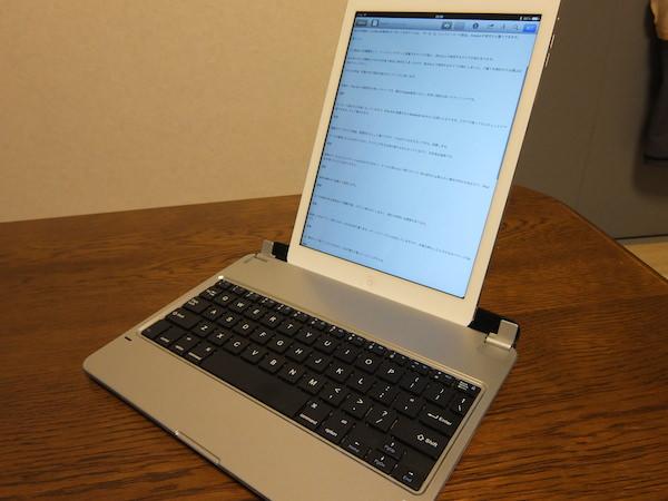 IPad Airで使えるコスパ最強のキーボード付きケースが超オススメ 8