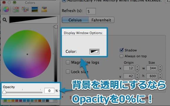 Desktop Monitor  設定画面 2