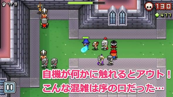 Nimble Questの紹介 4