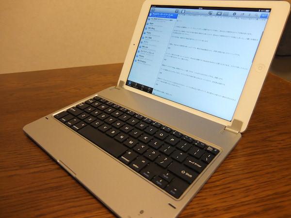 IPad Airで使えるコスパ最強のキーボード付きケースが超オススメ 2