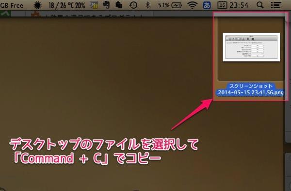 Evernoteのコピペショートカットキーはファイルも対応していて便利極まりない 2