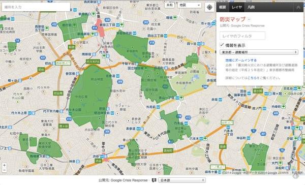超保存版 Googleが提供している防災 災害マップは必ず使ってみよう 05