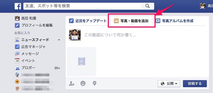360view movie facebook 6