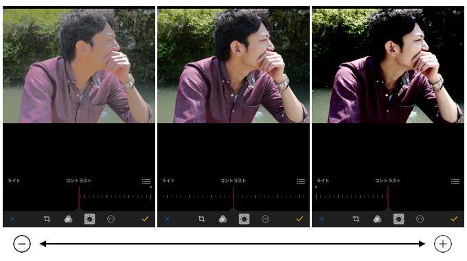 IPhoneの写真加工で難しい明るさ調整の効果を比較 解説せんとす 8