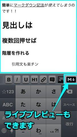Write for Dropbox  使い方 2