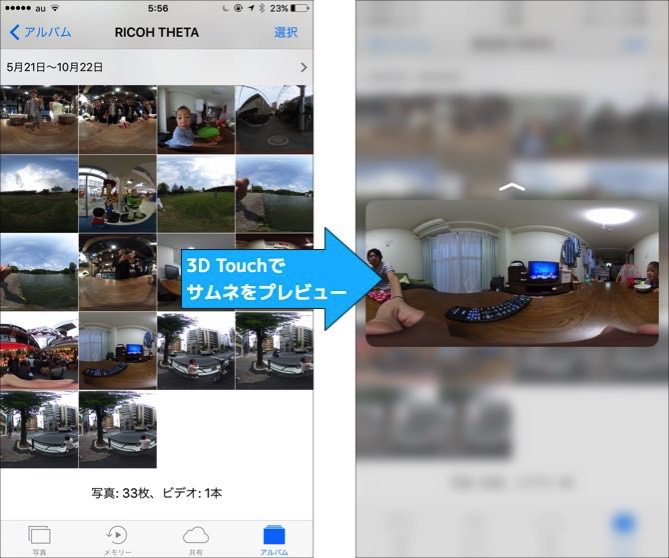 3dtouch preview action 01