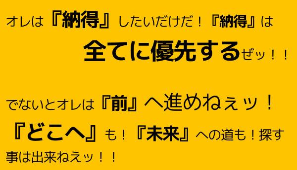等幅でオススメな日本語フォントはフリーで綺麗な使いやすいフォント 2