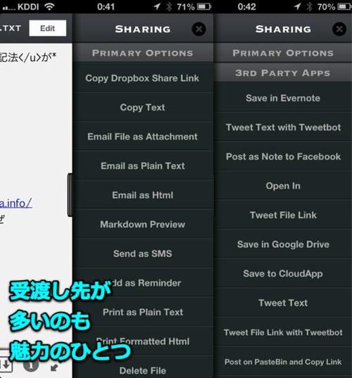 Write for Dropbox  使い方 3