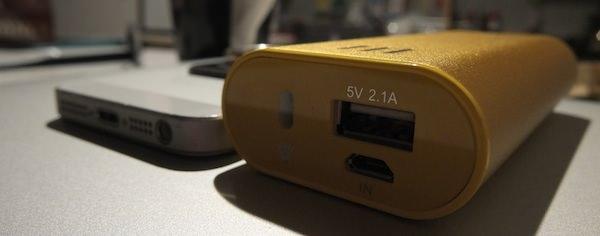 外出の新定番 小さくても大容量なオススメモバイルバッテリー 2